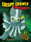 creepy-crawler-crochet